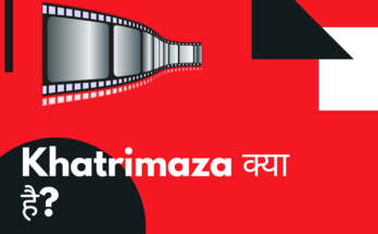 Khatrimaza Kya Hai-Download Tamil Telegu Hindi Movies Free Online